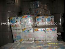 stock baby diaper