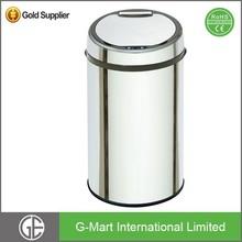 30L Hygeian Stainless Steel Sensor Garbage Waste Bin,Garbage Trash Bin
