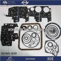 ford car AOD Auto transmission overhaul kit rebuild kit