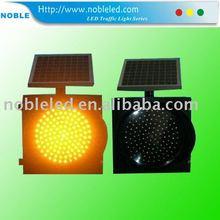 200mm yellow flashing solar alarm light