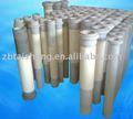 Gas-Enge-Silikon-Nitrid-Stiel-Schläuche im flüssigen Aluminium