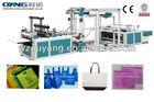 Ounuo pp non woven bag making machine price