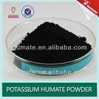 85% Potassium Humate , potassium humic acid Powder