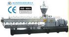 CE certificate & competitive price TSE-75 Parellel Co-rotating Twin Screw Plastic Extruder