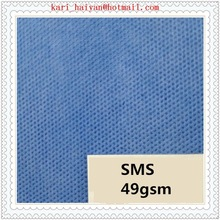 100% PP Raw Material Medical , Fliter SMS Nonwoven Fabric for Vacuum Cleaners Bags