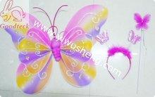 rainbow butterfly wings set