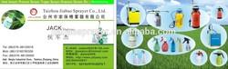 zhejiang 16L sprayer; taizhou 20L sprayer,hand manual 16/18 liters agriculture ,knapsack sprayer