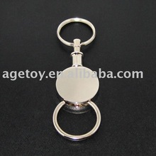Pull A Part Key Rings,PULL-A-PART Key Ring