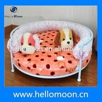 Luxury Warm Metal Dog Bed