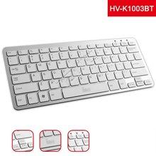 Chocolate wireless bluetooth keyboard