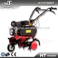 KYGT7002 الحارث التعشيب