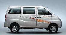 Shineray Mini Passenger Van
