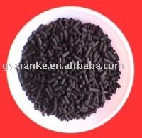 Activated Carbon for Sulfur removal,activated carbon for air purify,coconut shell activated carbon manufacturer