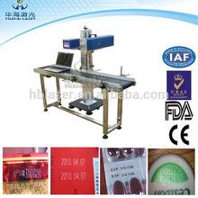 HG-10W Co2 Flying Laser Marking/Engraving Machine