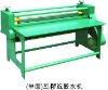 Carton gluing machine/Corrugated paper glue machine