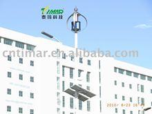 CXF-600 maglev windmill street lights