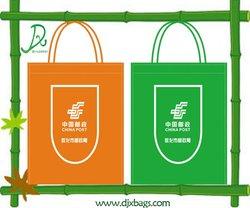 2011 Beautiful Foldable non-woven shopping bag