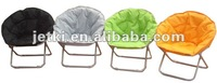 folding travel outdoor lightweight relax garden planet chair