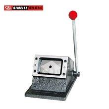 ID card cutting machine with 54x86mm