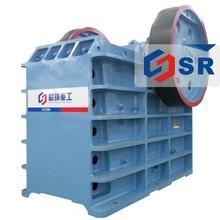 ShaoRui(SR) Brand stone crushing machine