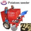 2014 hot sale 2MB-2/1 potatoes seeder/planter