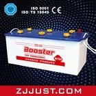 Japan standard car battery storage car battery truck battery