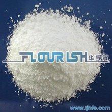 AR/BP/USP/Food Grade Calcium chloride dihydrate