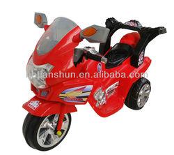 Kids electric three wheel motorcycle