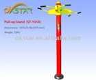 Outdoor Fitness products ( Galvanization available ) - Chest Press
