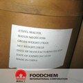 نكهة الأثيل المالتول