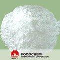 Emulsionante monoglicéridos destilada ( dmg ) e471