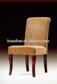 Beech wood and high quality AZ-0635 restaurant furniture philippine manufacture