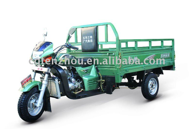 LY200ZH-4 cargo tricycle/China three wheels motorcycle/scooter