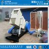 Horizontal Plastic Crusher/PVC,PET Plastic Crushing Machine