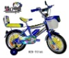 mini kid's bicycle from Hebei Zhengda Bicycle Co.,Ltd
