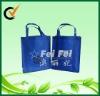 Ecofriendly blue non woven promotional shopping bags