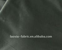 garment lining finishing fly fishing fabric