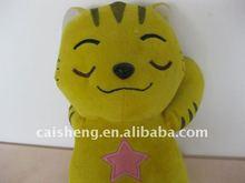 lerisurely plush yellow cat
