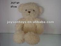 China cheap stuffed teddy bear