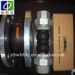 2011 Sales Well low price high yield Rubber Joint