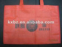 Cheap yellow nonwoven shopping bag