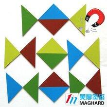 Magnetic jigsaw Puzzle both sides colour PVC triangle 16pcs/set
