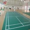 PVC plastic floor for indoor multi-office use