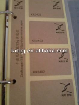 craft label water glue