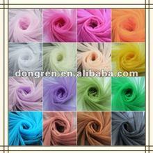 hexagonal mosquito net mesh fabric textile for DRF