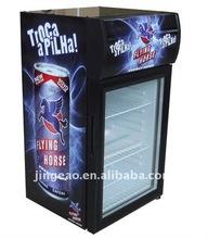 42L small bar fridge