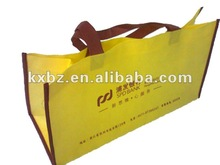 2012 latest designer bag (nonwoven bag)