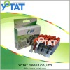 Compatible ink cartridge PGI-525/CLI-526 with chip