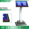 LCD Touch Information Query Kiosk