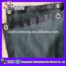 green sun shade net price